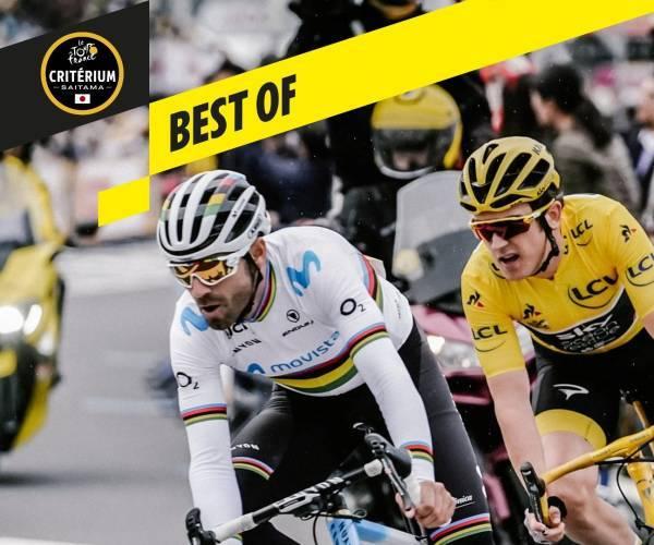 Official website of critérium de saitama cycling race