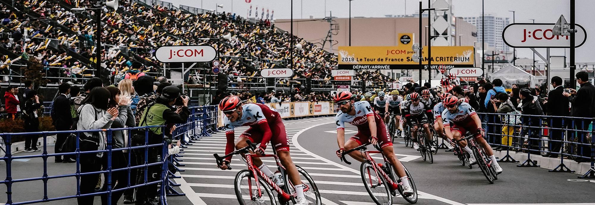 Header: TEAM BRIDGESTONE CYCLING