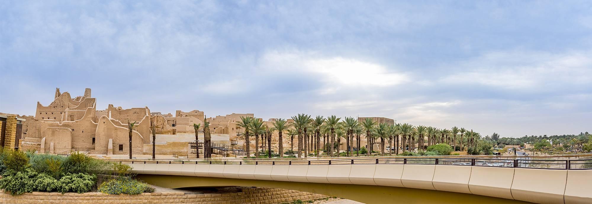 Header: جامعة الملك سعود > البجيري