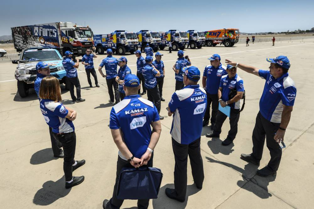 2019 41º Rallye Raid Dakar - Perú [6-17 Enero] - Página 4 770a0