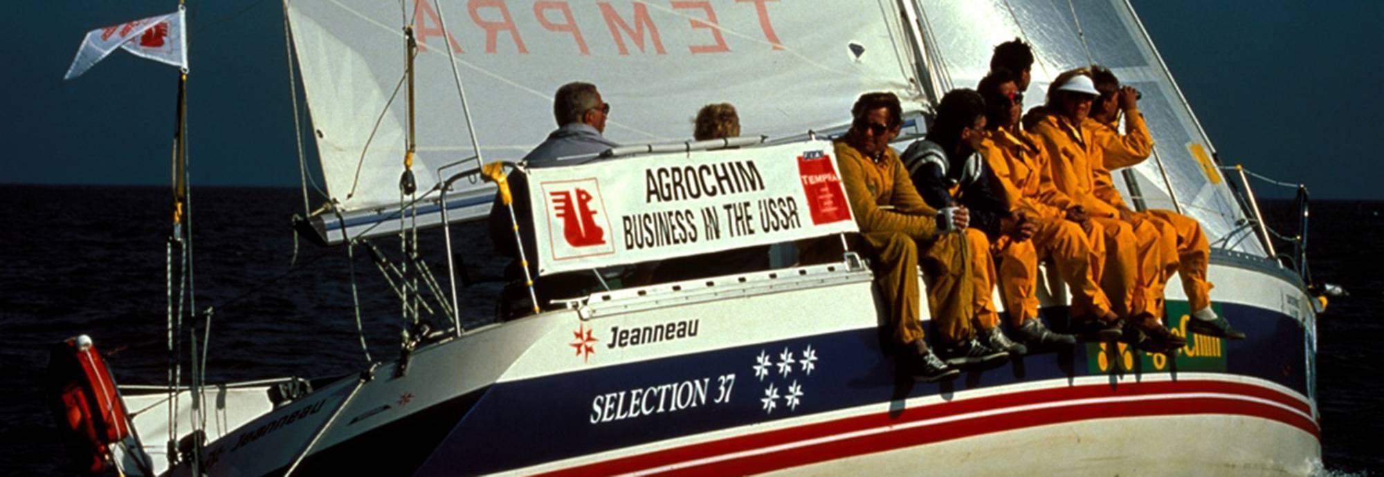 Header: 1984 - 1991 : Sélection